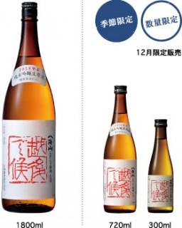 sake-echigodesoro-aka-photo